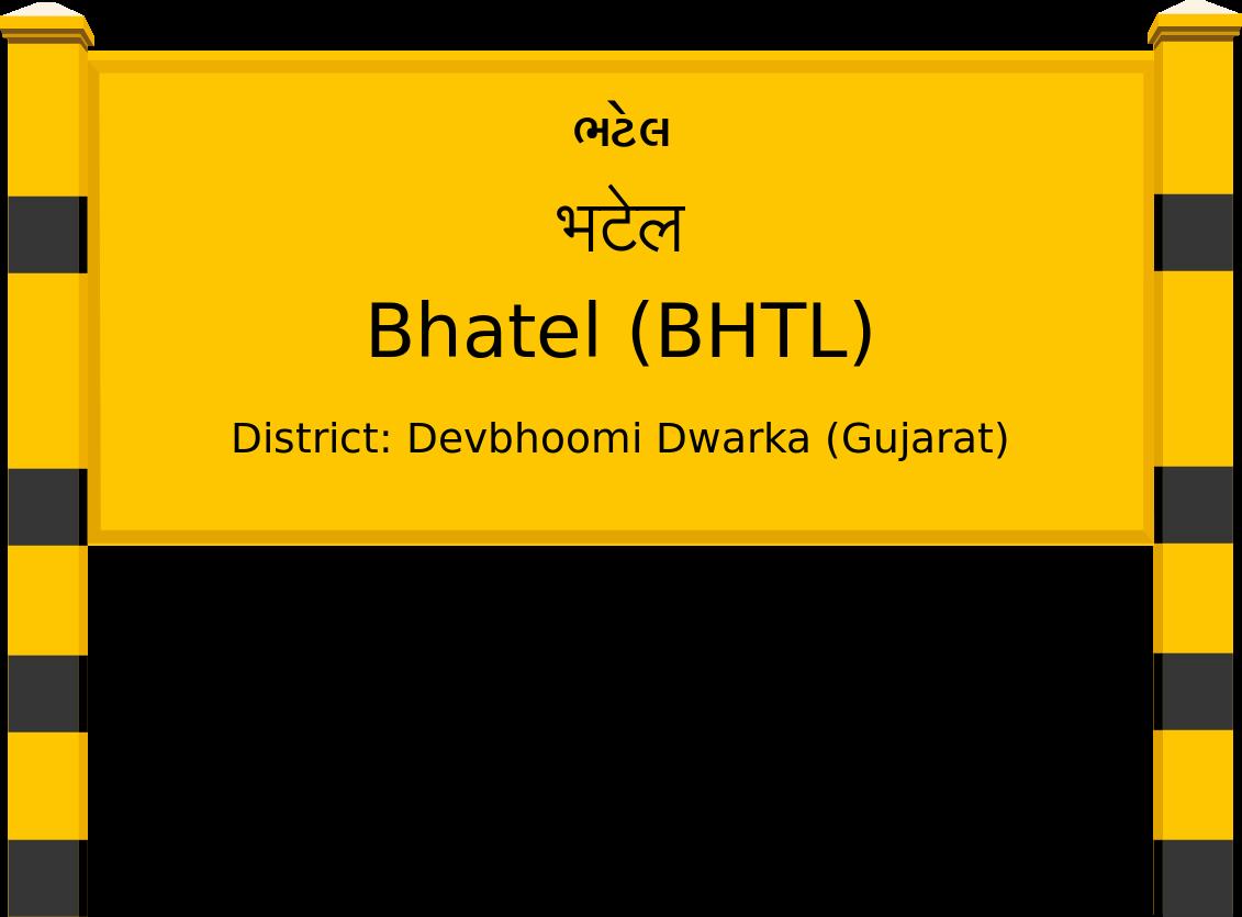 Bhatel (BHTL) Railway Station