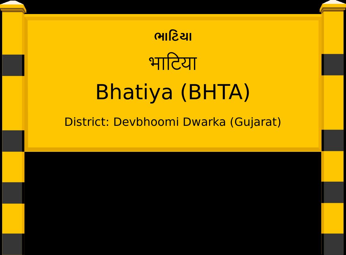 Bhatiya (BHTA) Railway Station