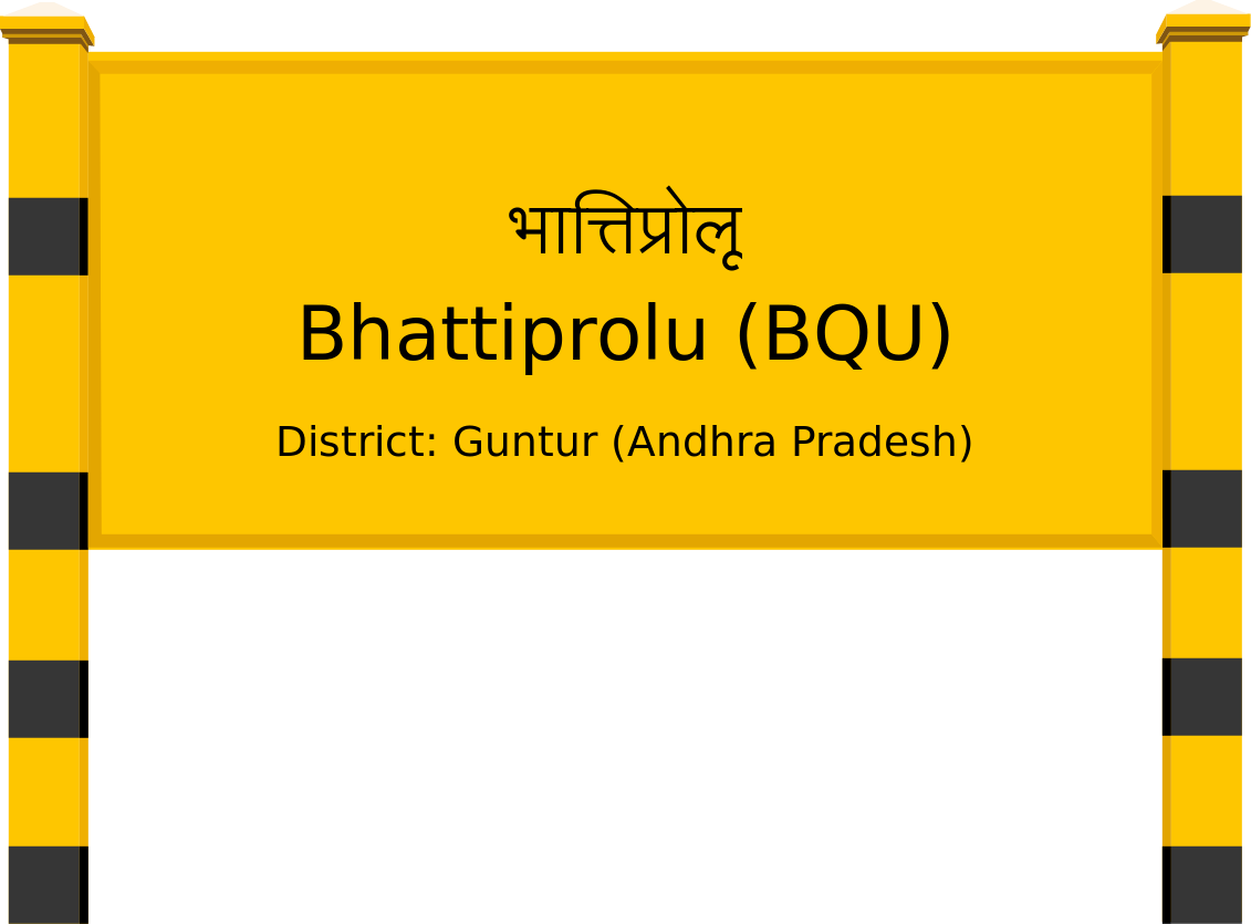 Bhattiprolu (BQU) Railway Station