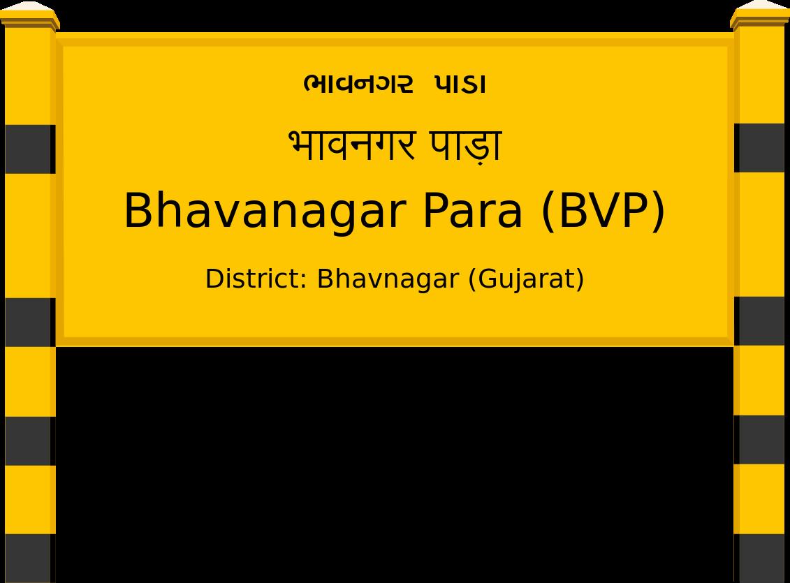 Bhavanagar Para (BVP) Railway Station