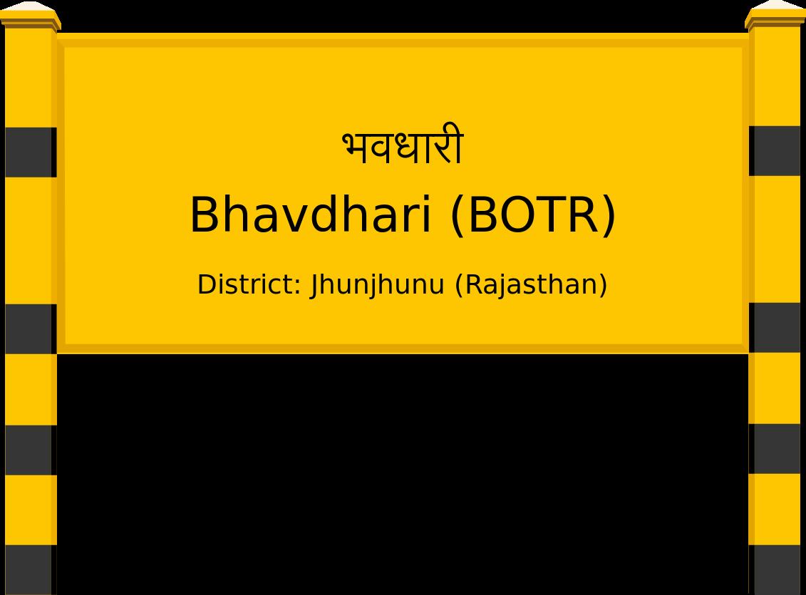 Bhavdhari (BOTR) Railway Station