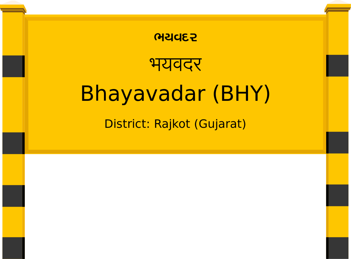 Bhayavadar (BHY) Railway Station