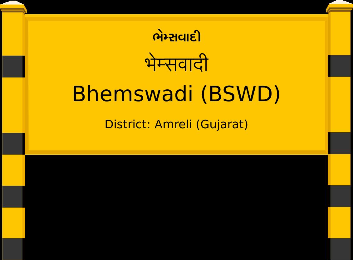 Bhemswadi (BSWD) Railway Station