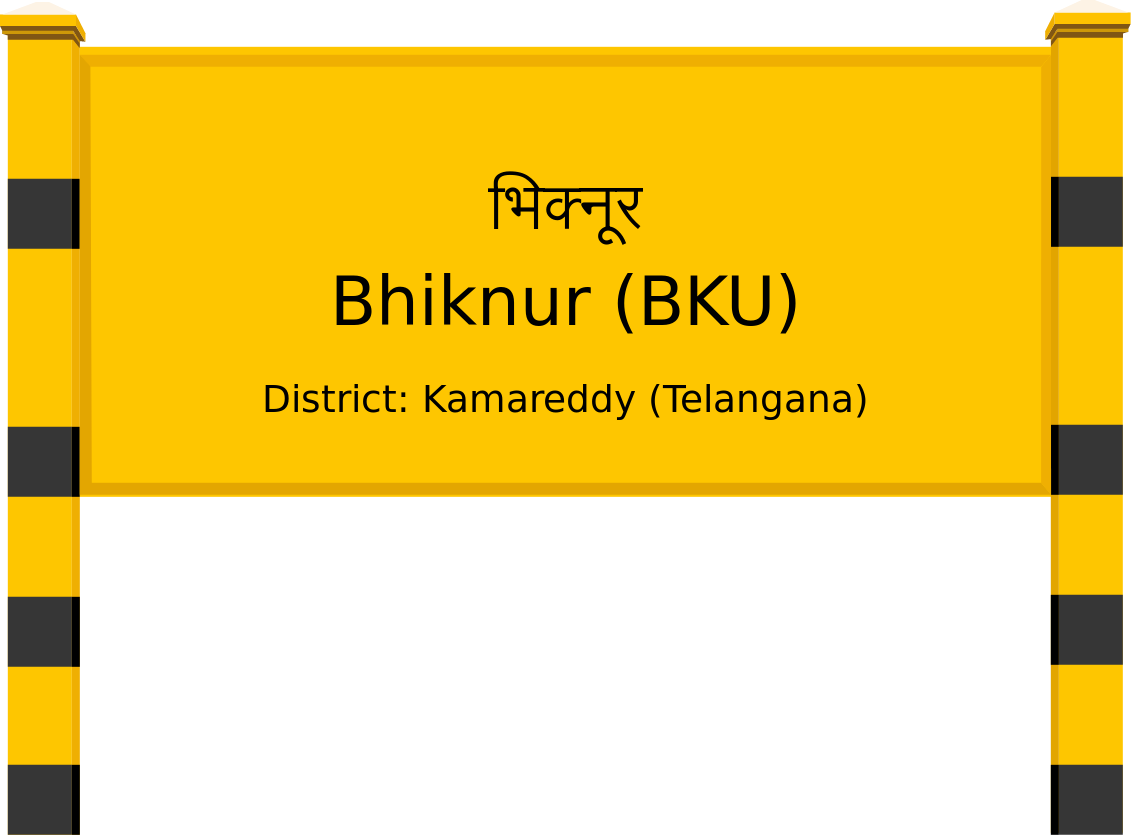 Bhiknur (BKU) Railway Station