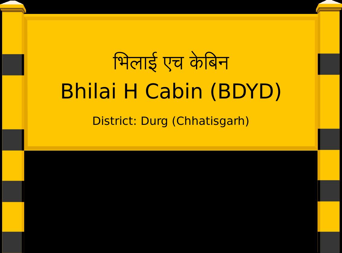 Bhilai H Cabin (BDYD) Railway Station