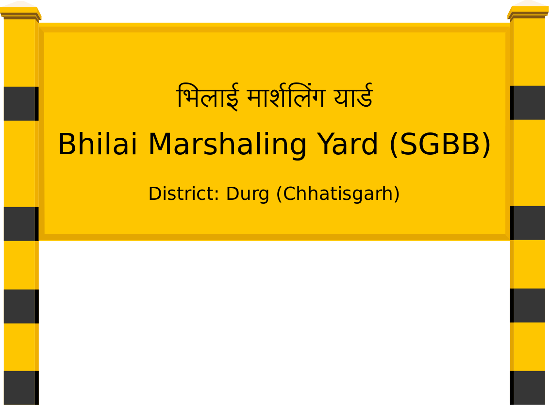 Bhilai Marshaling Yard (SGBB) Railway Station