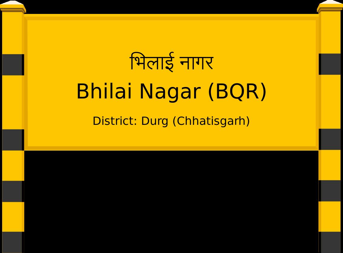 Bhilai Nagar (BQR) Railway Station