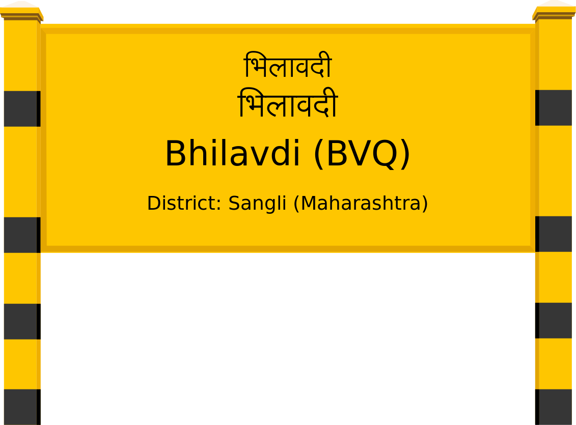 Bhilavdi (BVQ) Railway Station