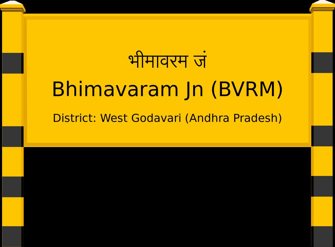 Bhimavaram Jn (BVRM) Railway Station