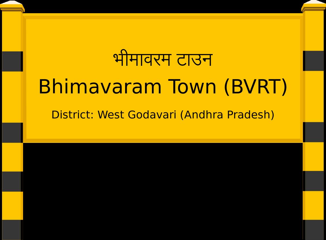 Bhimavaram Town (BVRT) Railway Station