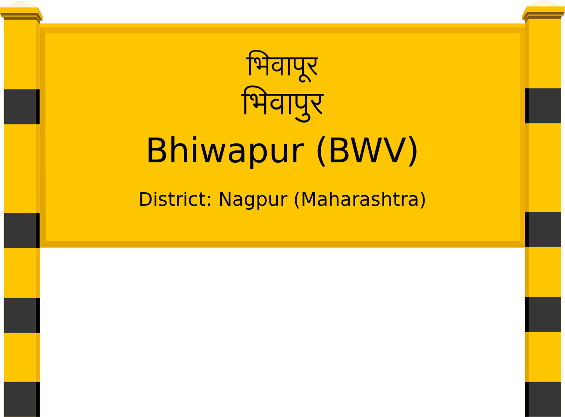 Bhiwapur (BWV) Railway Station