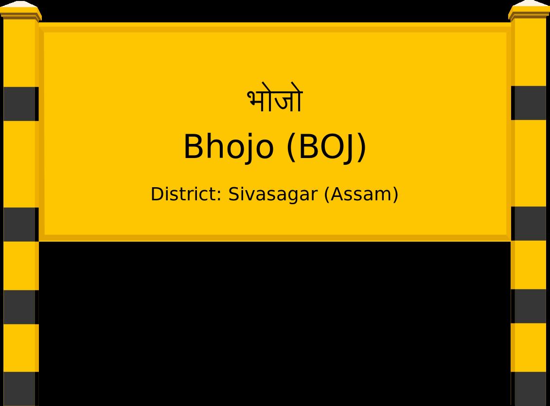 Bhojo (BOJ) Railway Station