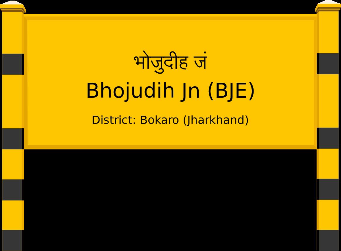 Bhojudih Jn (BJE) Railway Station
