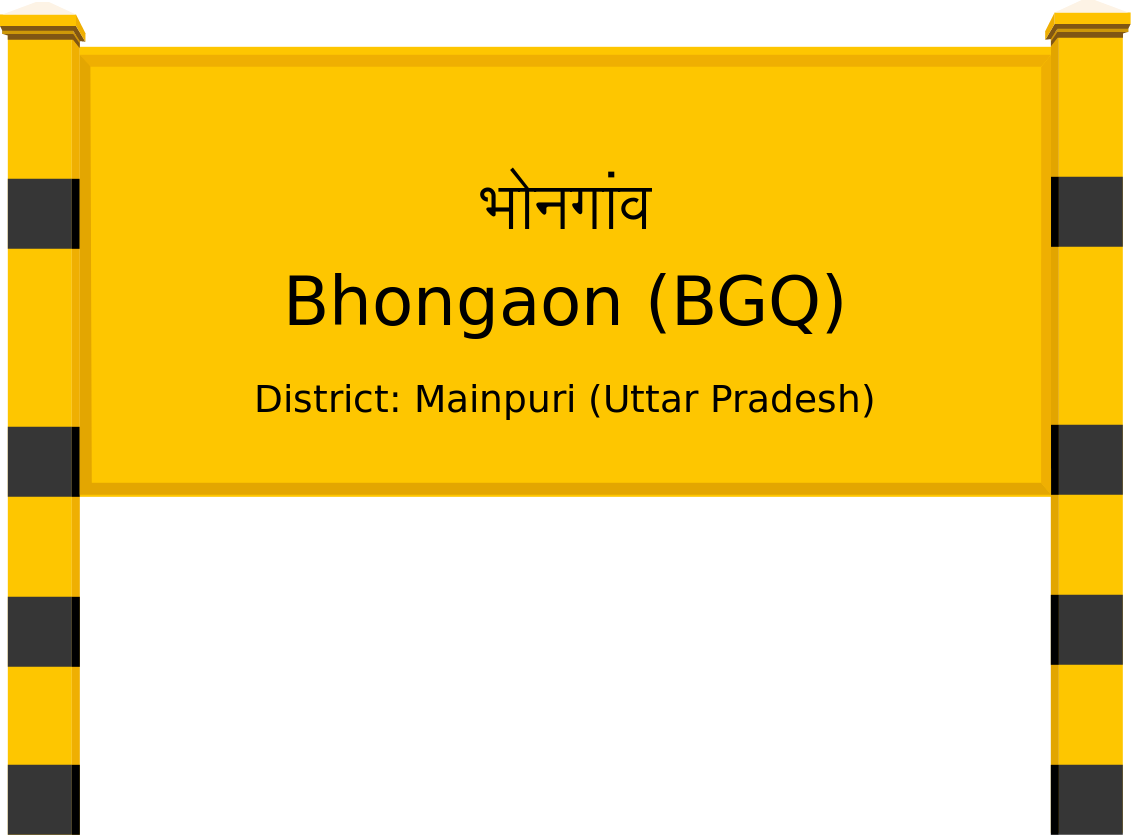 Bhongaon (BGQ) Railway Station