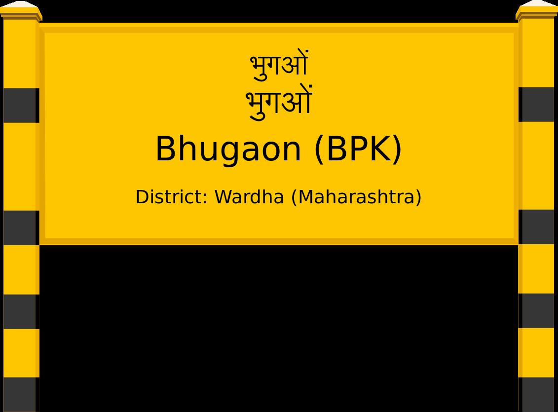 Bhugaon (BPK) Railway Station