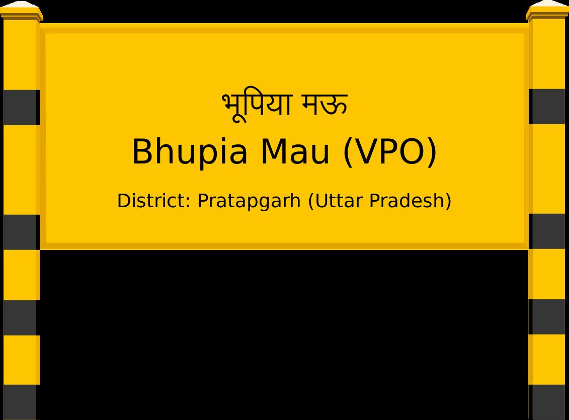 Bhupia Mau (VPO) Railway Station