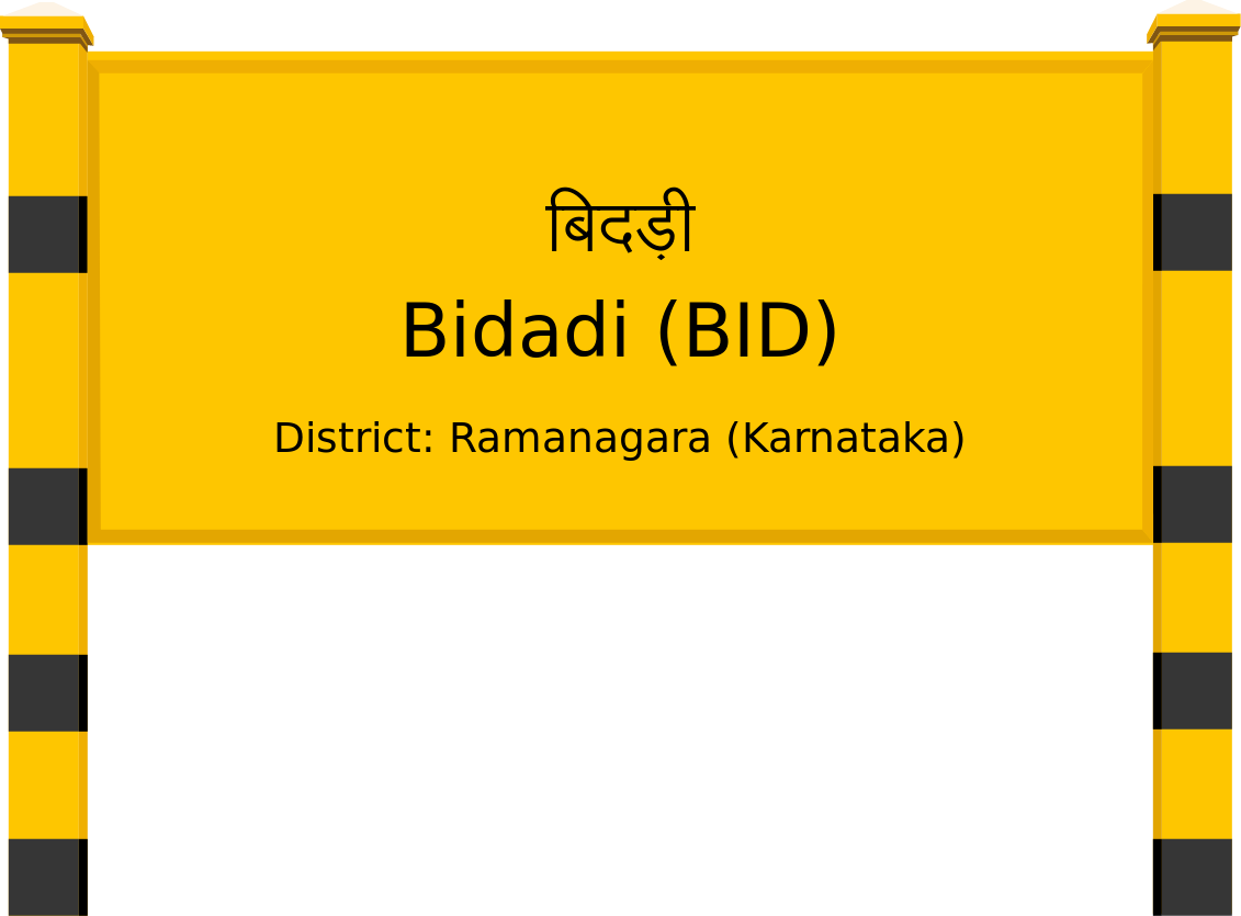 Bidadi (BID) Railway Station