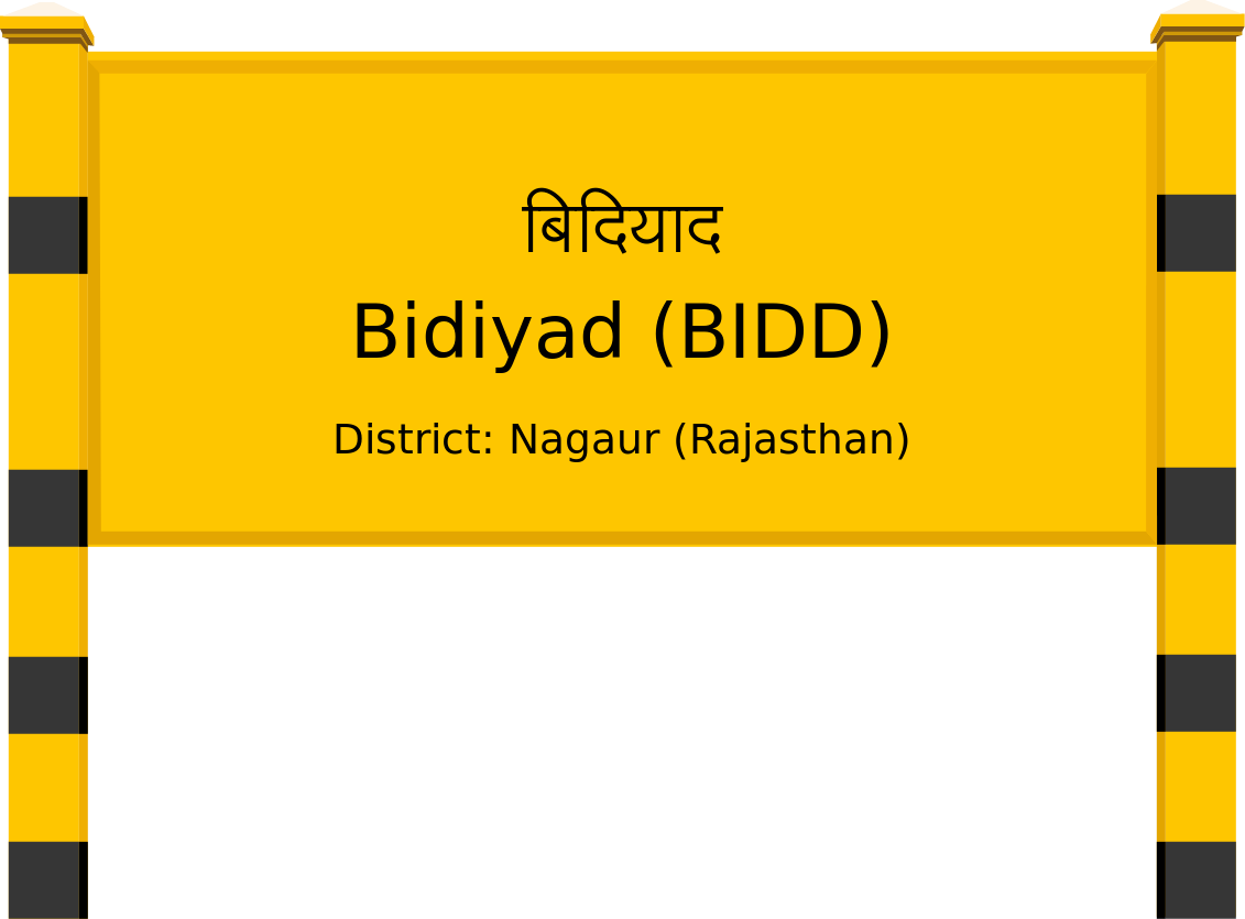 Bidiyad (BIDD) Railway Station