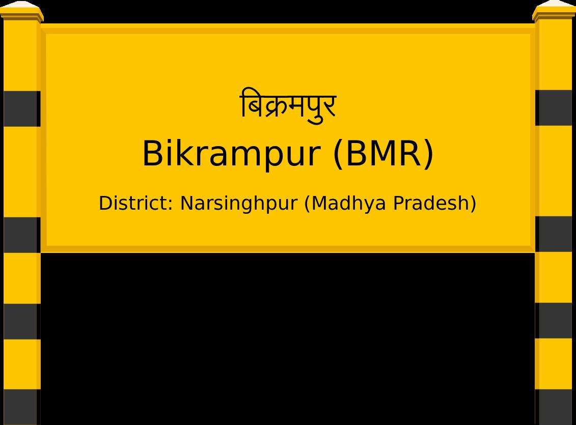 Bikrampur (BMR) Railway Station