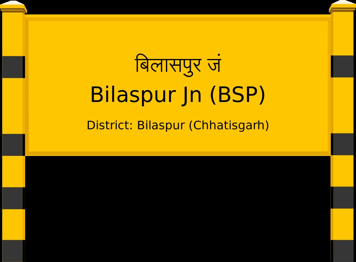 Bilaspur Jn (BSP) Railway Station
