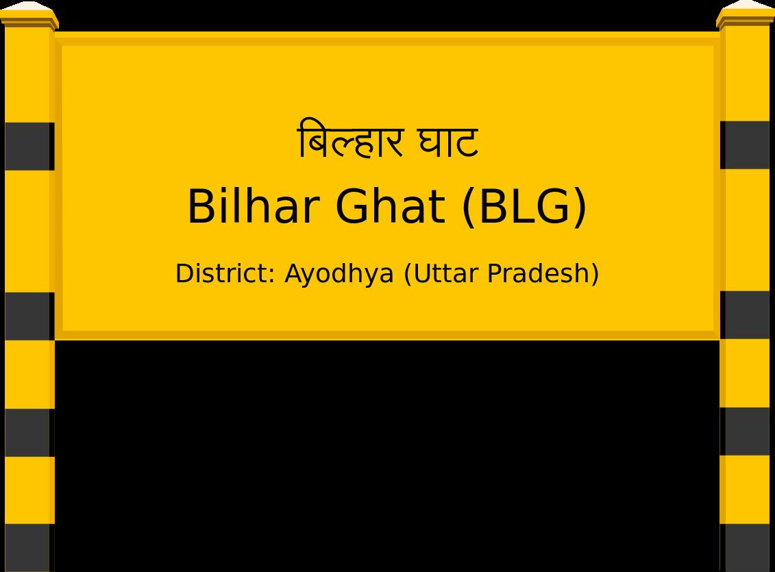 Bilhar Ghat (BLG) Railway Station