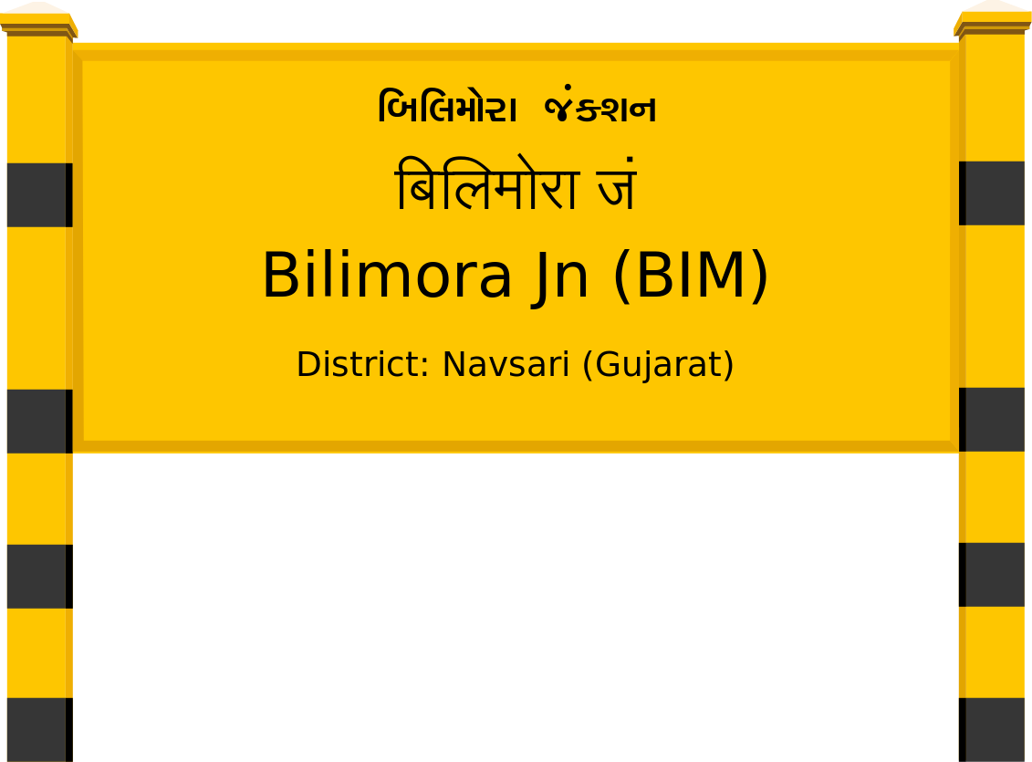 Bilimora Jn (BIM) Railway Station