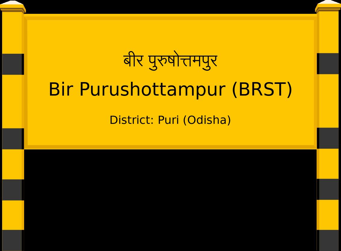 Bir Purushottampur (BRST) Railway Station