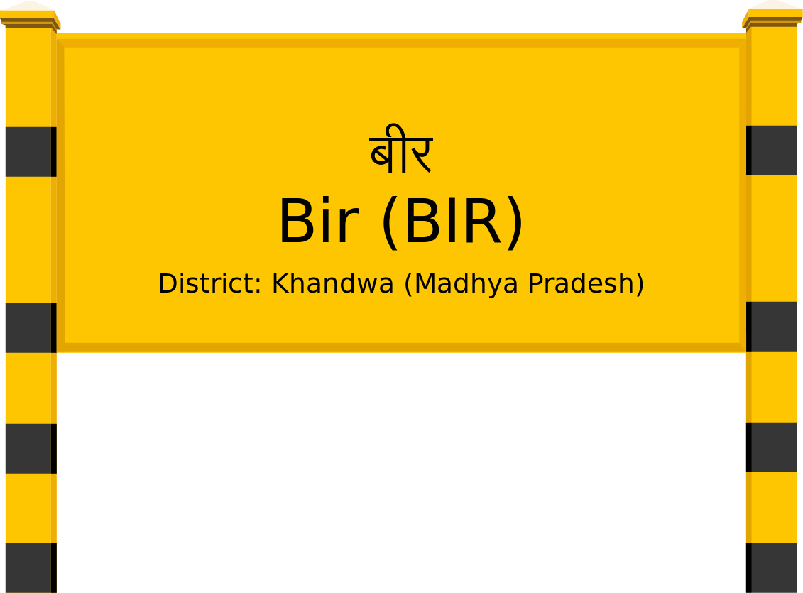 Bir (BIR) Railway Station