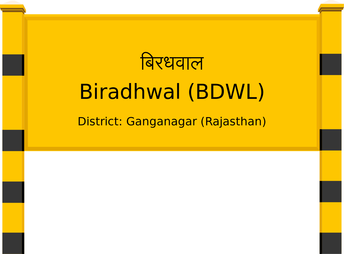 Biradhwal (BDWL) Railway Station