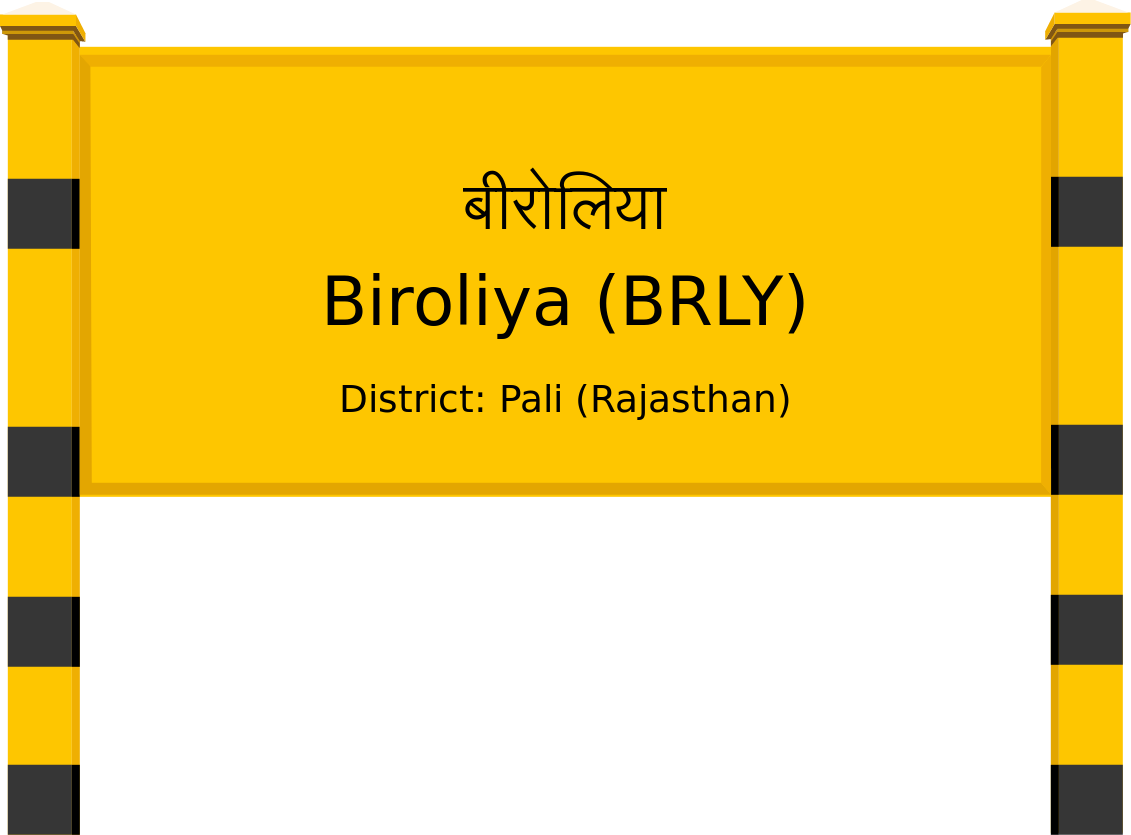 Biroliya (BRLY) Railway Station