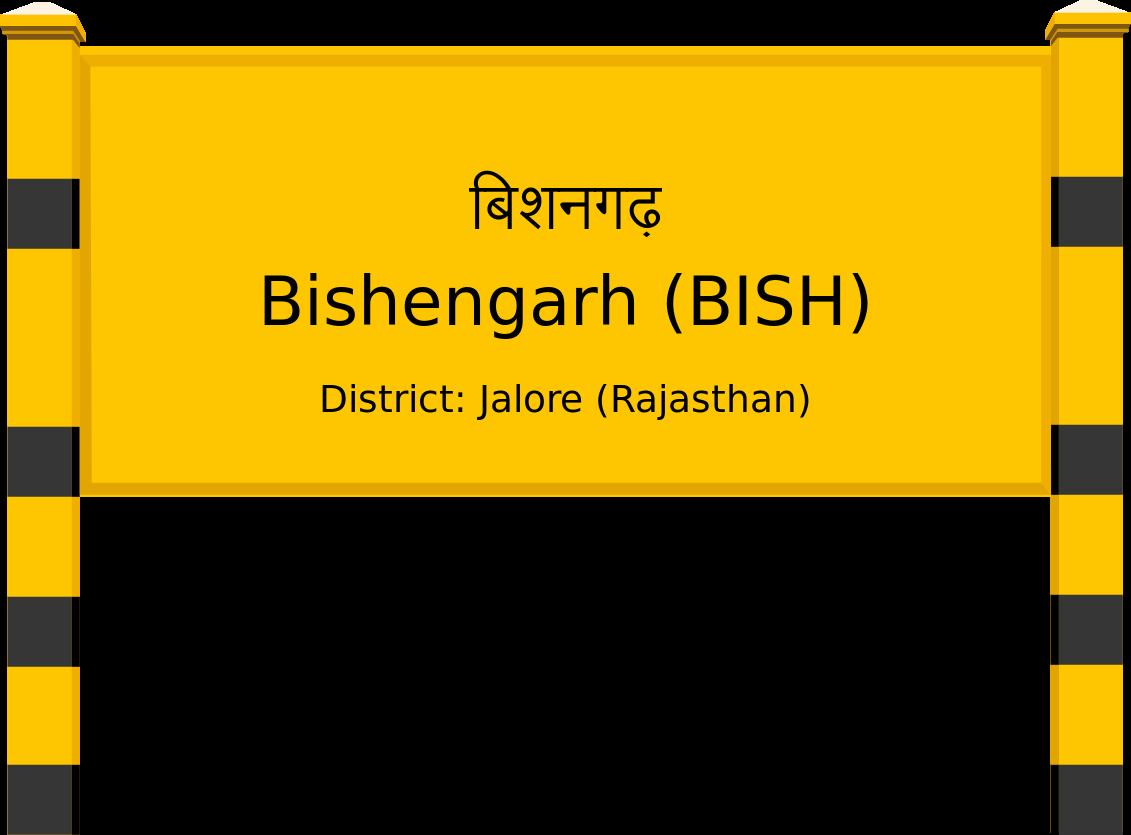 Bishengarh (BISH) Railway Station