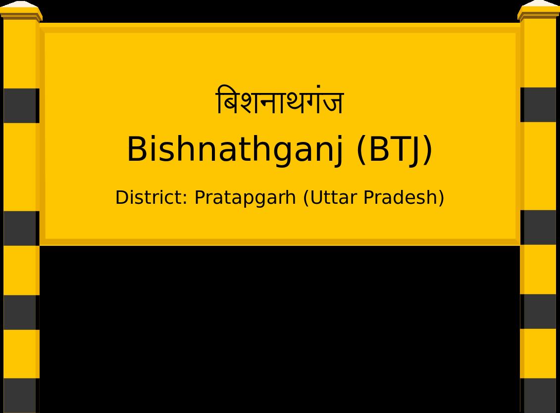 Bishnathganj (BTJ) Railway Station