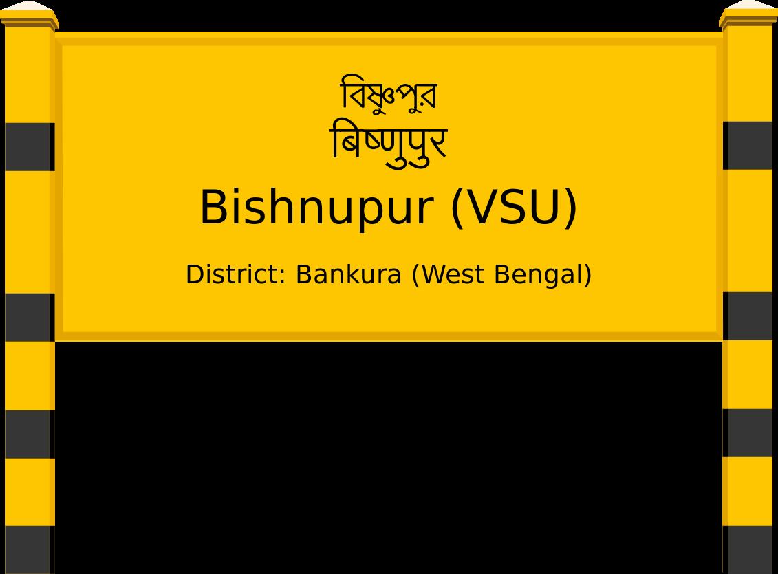 Bishnupur (VSU) Railway Station