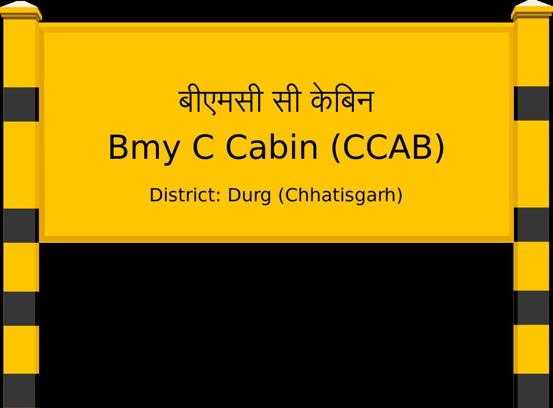 Bmy C Cabin (CCAB) Railway Station