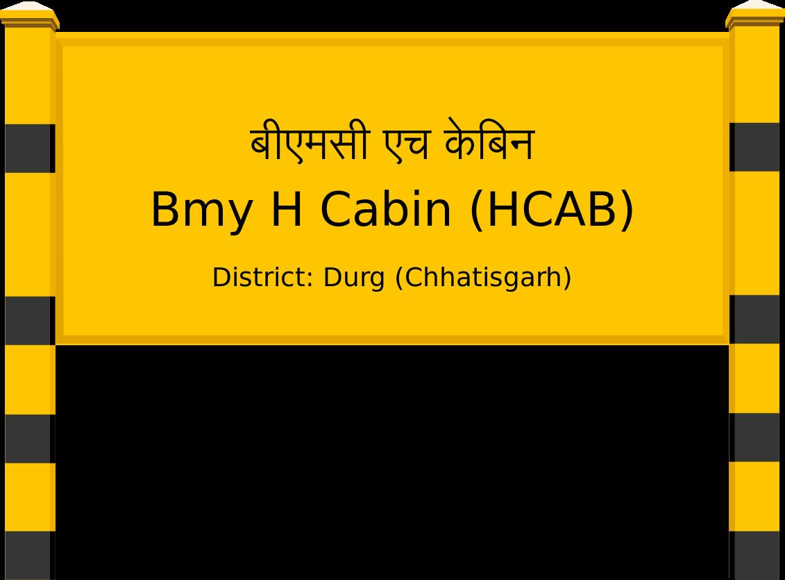 Bmy H Cabin (HCAB) Railway Station