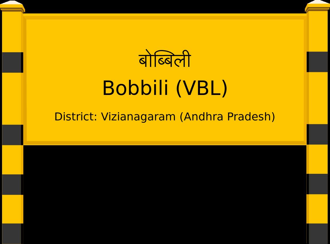 Bobbili (VBL) Railway Station