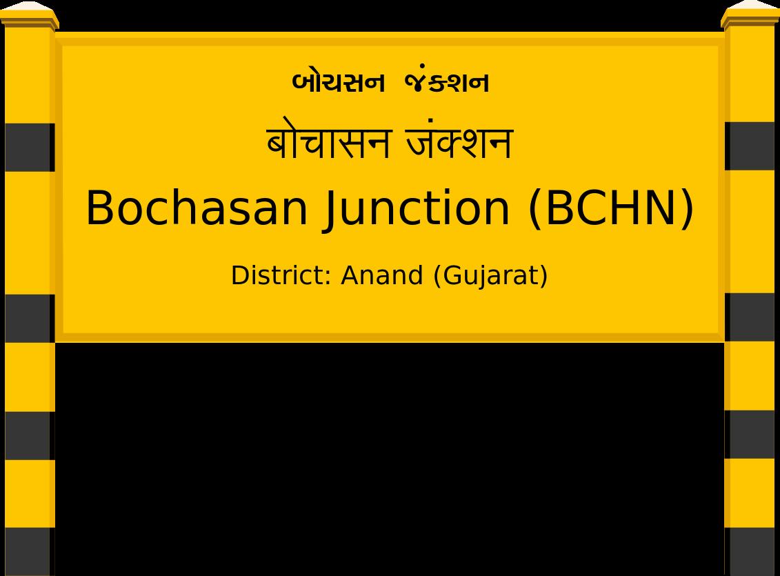 Bochasan Junction (BCHN) Railway Station