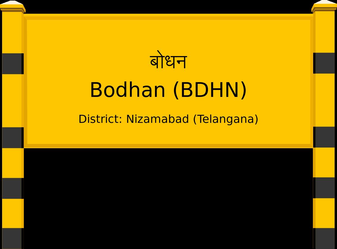 Bodhan (BDHN) Railway Station