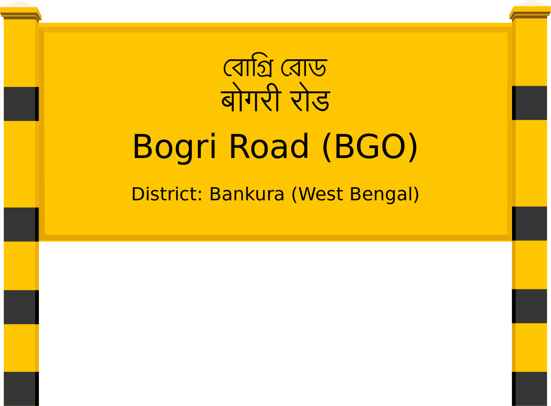 Bogri Road (BGO) Railway Station