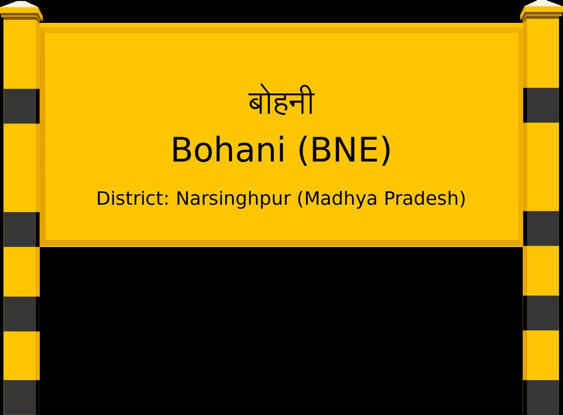 Bohani (BNE) Railway Station