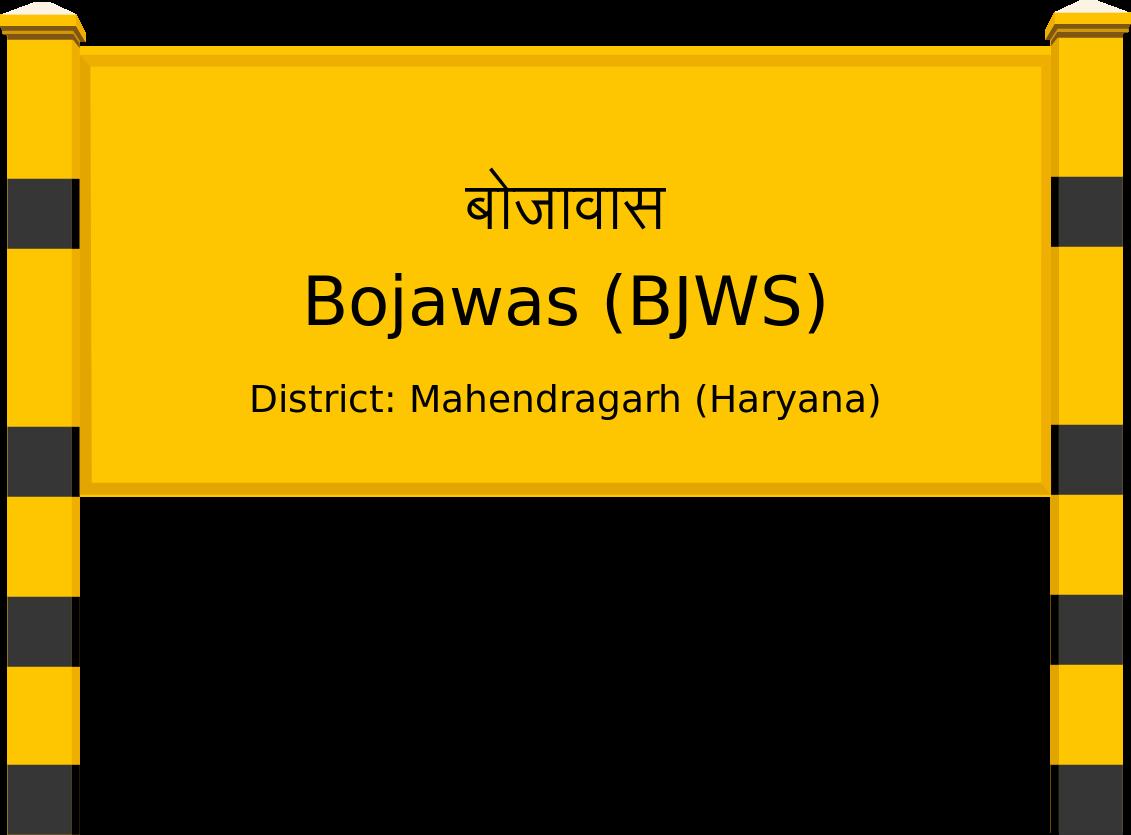Bojawas (BJWS) Railway Station