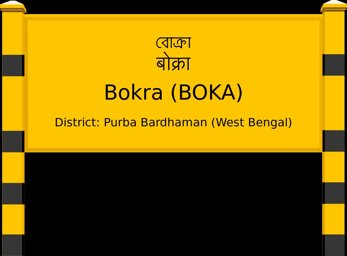 Bokra (BOKA) Railway Station