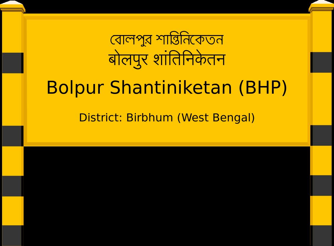 Bolpur Shantiniketan (BHP) Railway Station