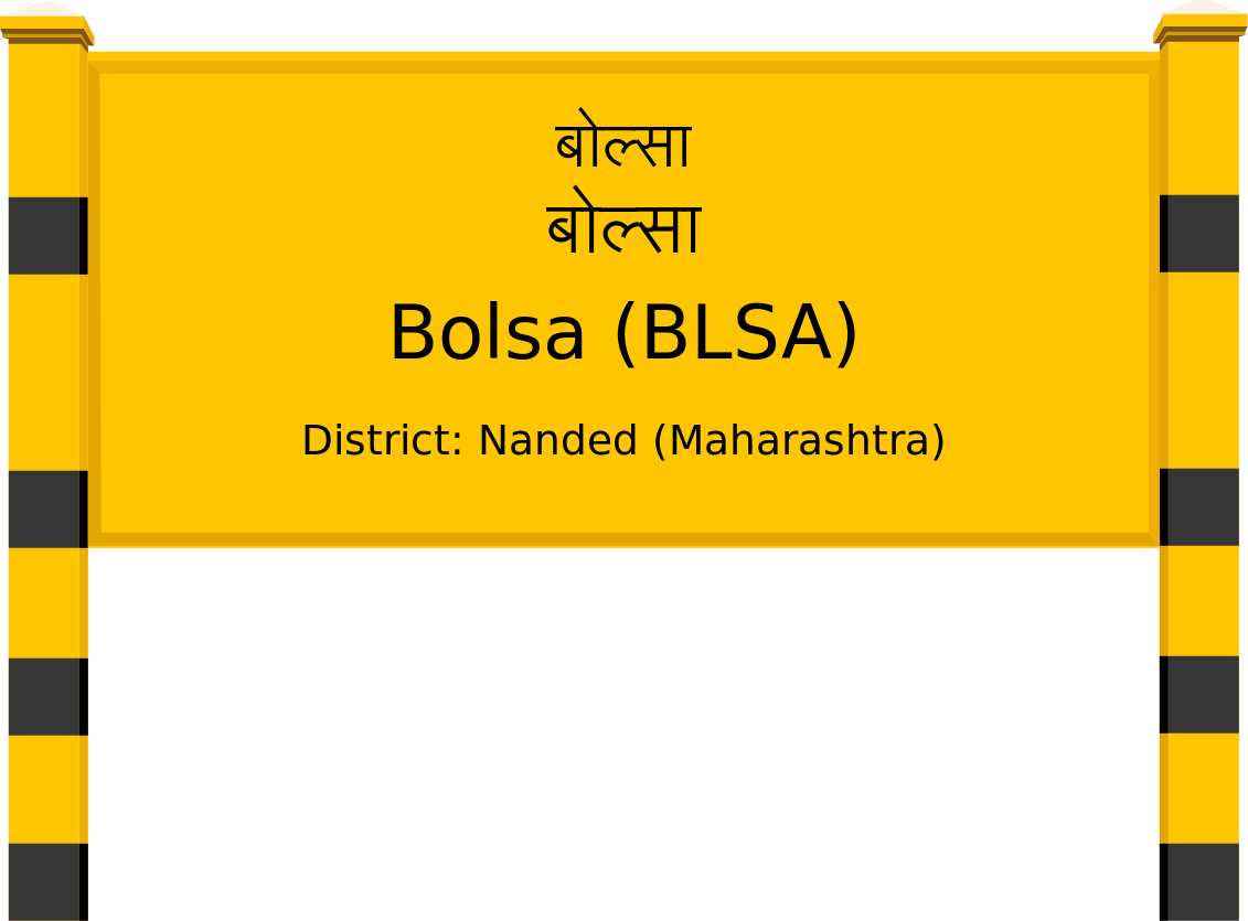 Bolsa (BLSA) Railway Station