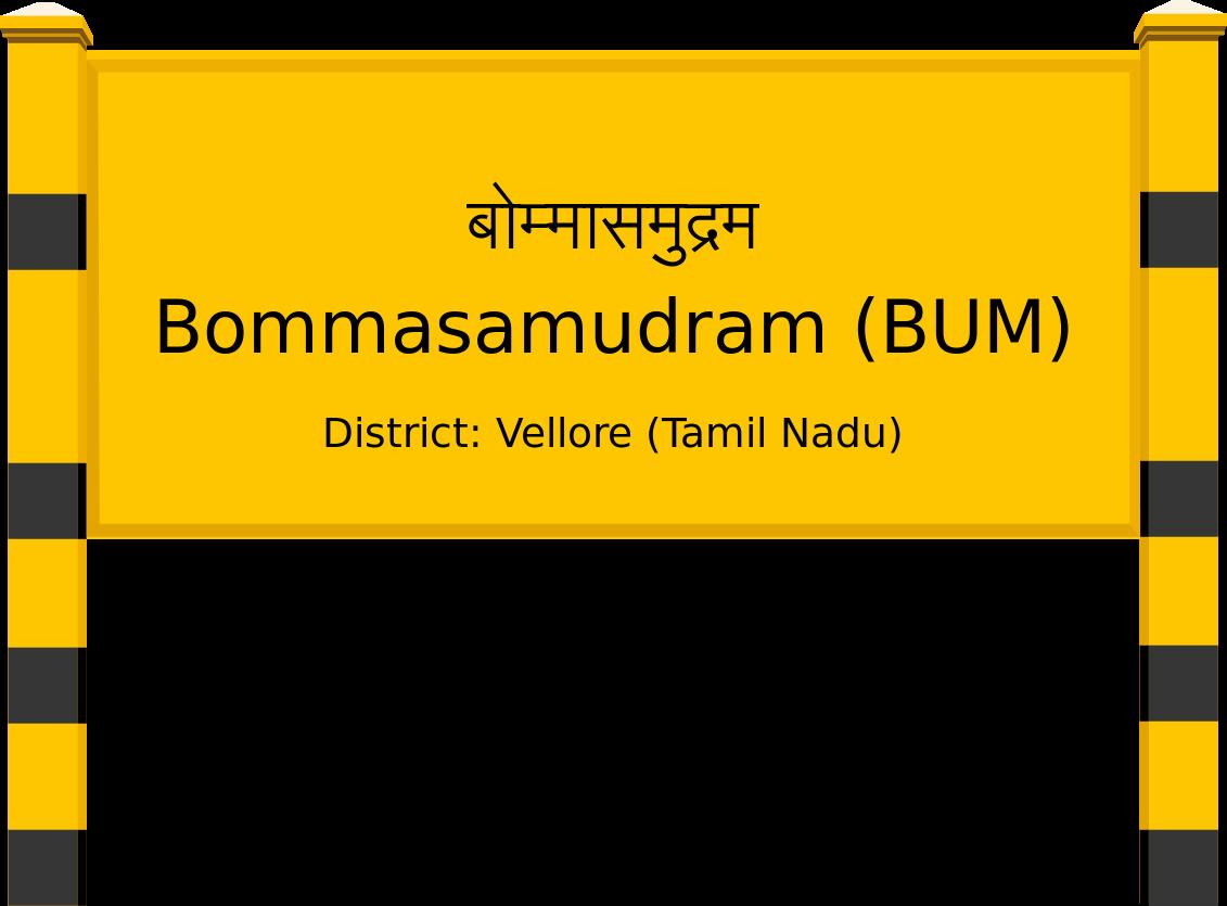 Bommasamudram (BUM) Railway Station