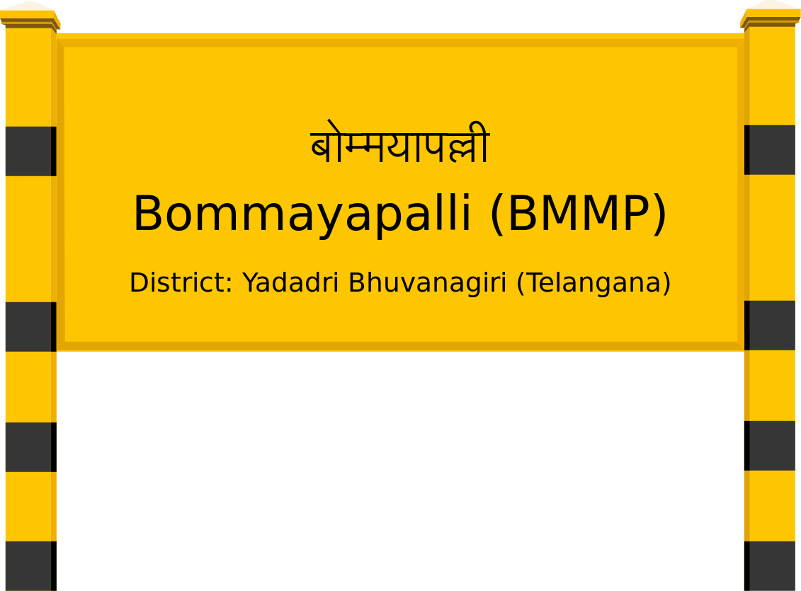 Bommayapalli (BMMP) Railway Station