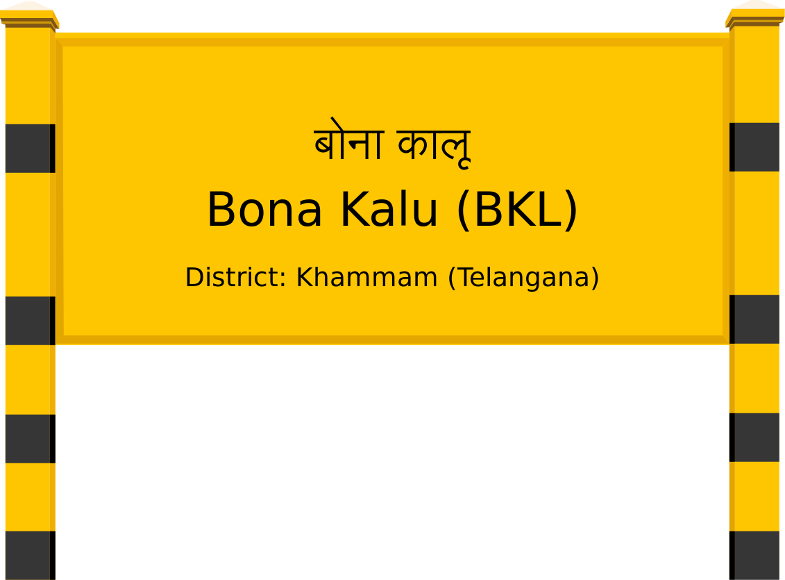 Bona Kalu (BKL) Railway Station