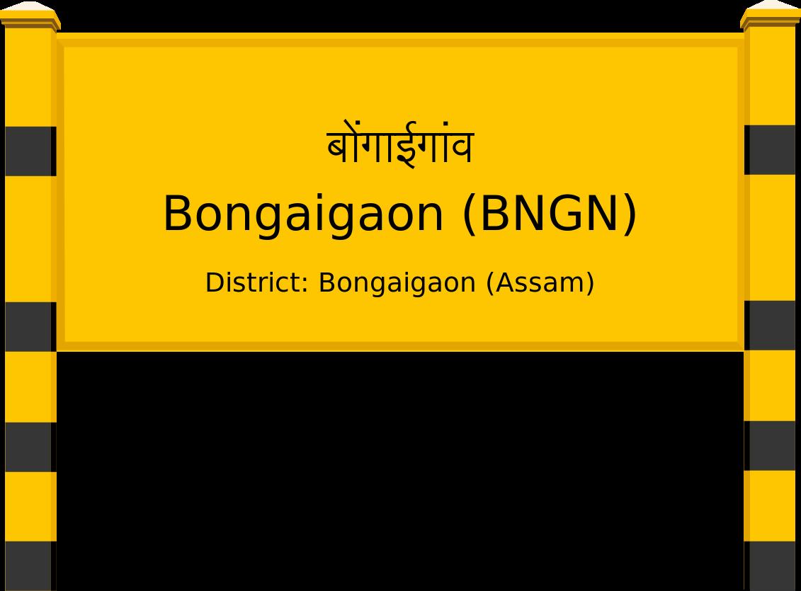 Bongaigaon (BNGN) Railway Station