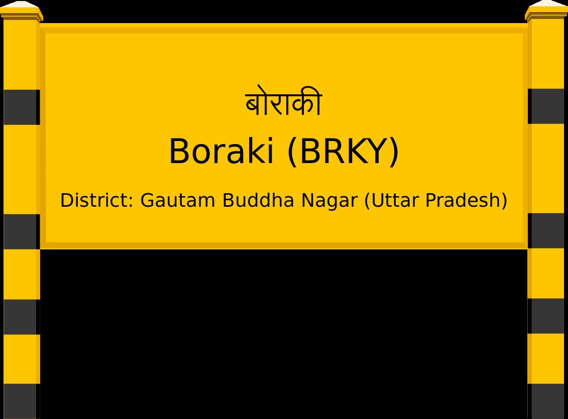 Boraki (BRKY) Railway Station