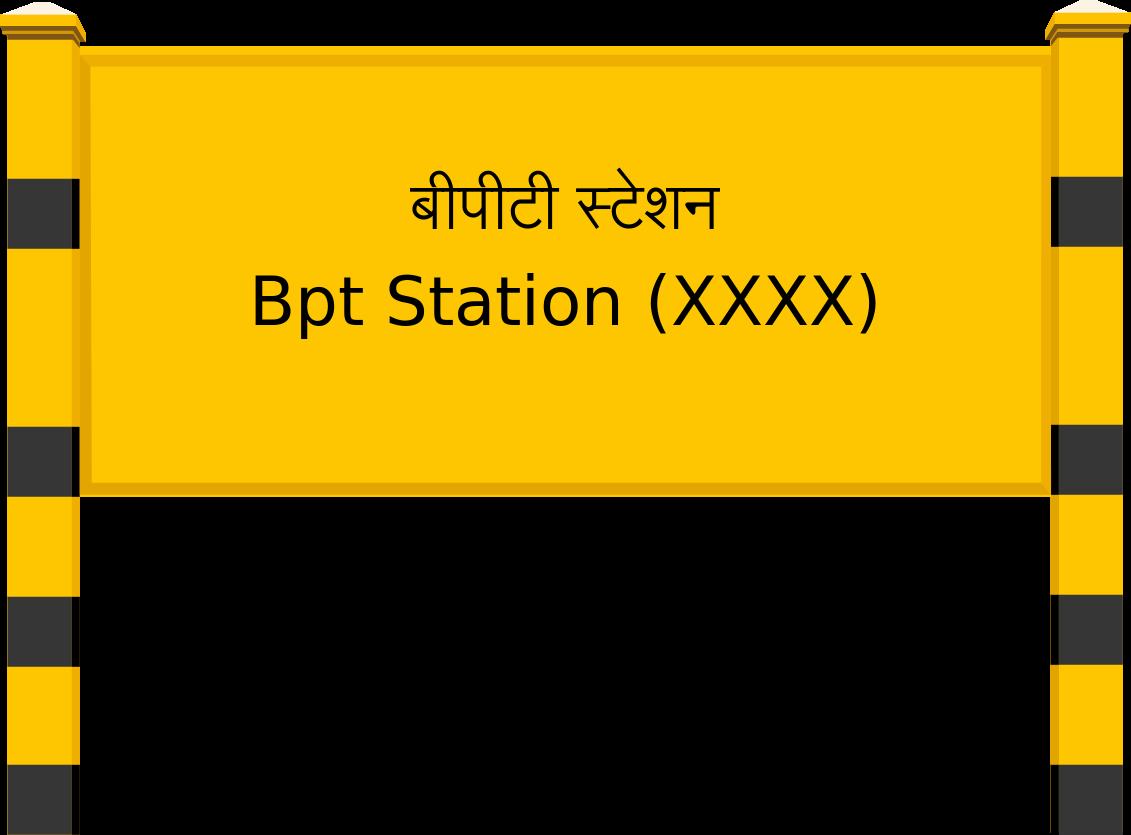 Bpt Station (XXXX) Railway Station